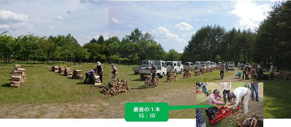 10月13日 秋の薪づくり講習会(中止)