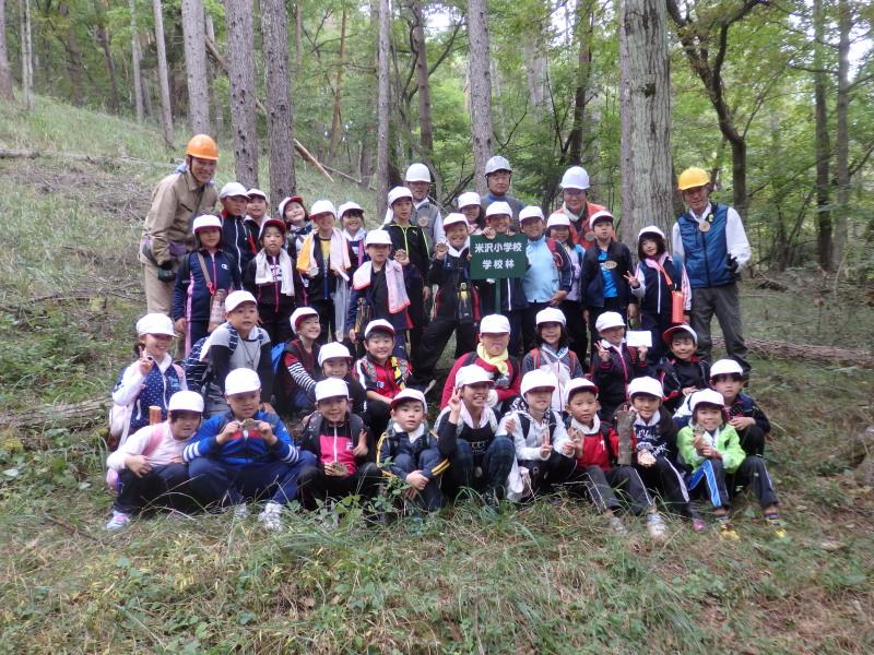 10月11日 米沢小学校 学校林自然木工体験